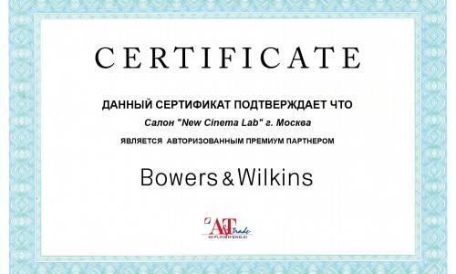авторизованный премиум партнер Bowers & Wilkins