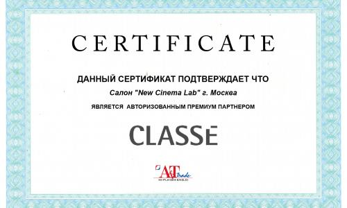 авторизованный премиум партнер Classe